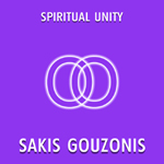 Beautiful instrumental music album Spiritual Unity by Sakis Gouzonis